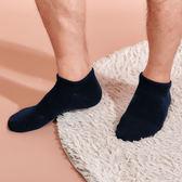 【101原創】台灣製.強度支撐機能運動襪(男)-共4色