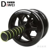 四軸承巨輪健腹輪靜音腹肌輪健身器材家用滾輪加大 qf26251【MG大尺碼】