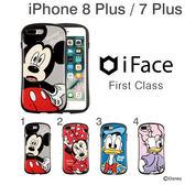 Hamee 自社製品 迪士尼 iFace 可愛表情系列 iPhone 8 Plus/7 Plus 吸震軟框 手機殼 附吊飾孔 (任選) 41-886908