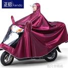 正招摩托車雨衣單人雙人男女成人電動自行車騎行加大加厚防水雨披 依凡卡時尚
