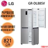【LG樂金】LG 821公升 WiFi門中門對開冰箱 GR-DL88SV 星辰銀