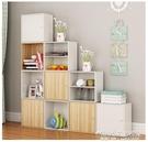 簡約現代書櫃書架自由組合格子櫃兒童儲物櫃收納櫃加鎖小書架帶門 19950生活雜貨NMS