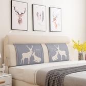 靠枕床頭靠墊軟包榻榻米無床頭大靠背靠枕北歐風格雙人實木靠包床頭罩