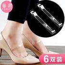 束鞋帶 束鞋帶隱形防止高跟鞋不跟腳防掉神器免安裝固定防掉跟女透明綁帶 優拓