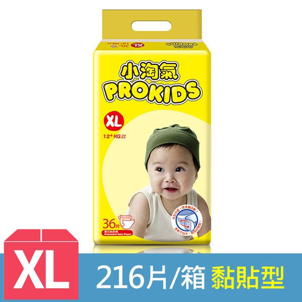 小淘氣 透氣乾爽紙尿褲-XL (36片x6包/箱)
