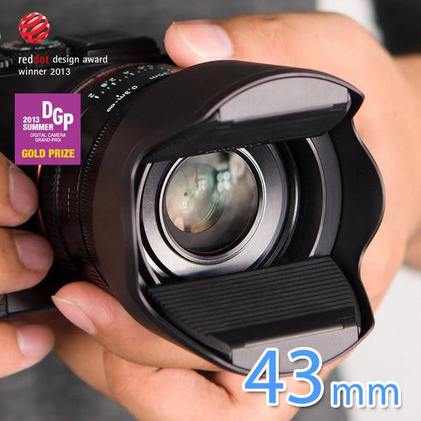 我愛買#台灣Hoocap TM43取代43mm遮光罩43mm鏡頭蓋適Samsung三星NX 45mm F1.8 16mm F2.4 16-50mm F3.5-5.6鏡頭遮光罩