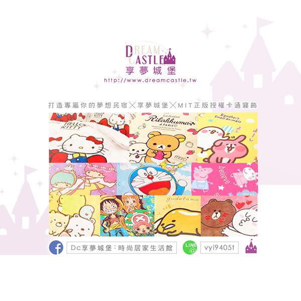 【享夢城堡】雙人加大床包薄被套四件式組-卡娜赫拉的小動物 親親好友-粉.黃