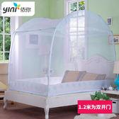 蚊帳 蒙古包家用雙人簡易1.5m帳篷蚊帳易安裝 1.8米床帶支架單開門宿舍T