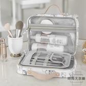 化妝包大容量手提化妝箱女便攜旅行小號化妝品收納盒【時尚大衣櫥】