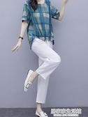 格子棉麻套裝女夏裝2020新款40-45歲中年媽媽休閒大碼亞麻 中秋節全館免運
