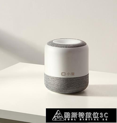 藍芽音箱 小度智能音箱百度藍芽AI家用家居控制wifi語音音響小杜兒童模式 快速出貨