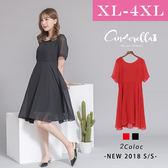 大碼仙杜拉-中大尺碼 輕薄雪紡露背長洋裝 XL-4XL碼 ❤【ENW155】(預購)