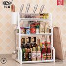 雙層廚房置物架落地調味調料儲物收納架廚具刀架用具LY2014『愛尚生活館』