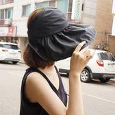 遮陽帽夏天空頂帽防曬沙灘帽涼帽折疊防紫外線太陽帽女潮 全館八五折 最後一天!
