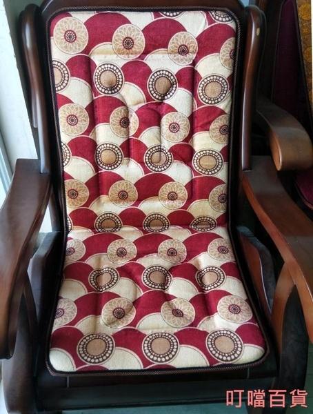 椅墊 單人木沙發坐墊薄款海綿實木紅木沙發坐墊帶靠背 叮噹百貨