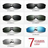 【新年鉅惠】 新款太陽鏡男士司機偏光開車駕駛潮人墨鏡眼睛長臉個性眼鏡潮