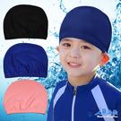 素色泳帽 幼童泳帽 男女款 兒童泳帽 國小生