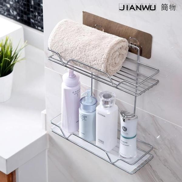 【快樂購】浴室置物架 壁掛洗漱架衛生間免打孔收納架
