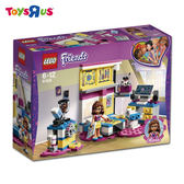 玩具反斗城  樂高 LEGO 41329 FL OLIVIA'S DELUXE BEDROOM