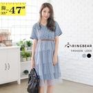連身裙--甜美滿版點點雪紡拼接網紗蛋糕裙造型V領短袖洋裝(黑.藍L-2L)-D549眼圈熊中大尺碼