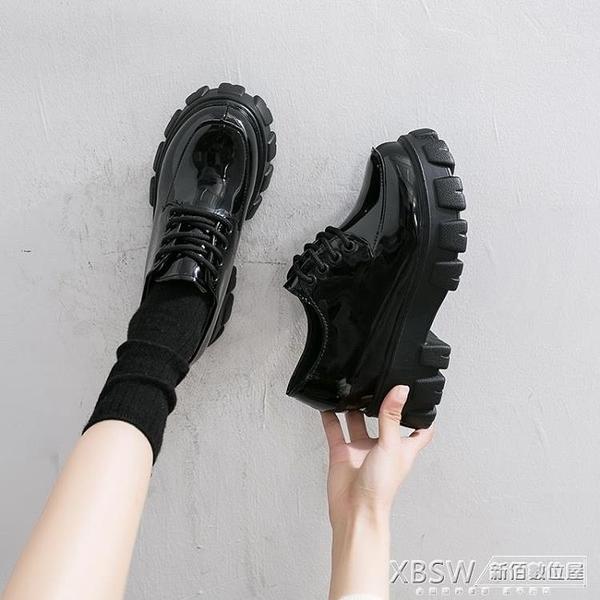 同款漆皮厚底小皮鞋女英倫風鬆糕鞋2020新款系帶黑色增高單鞋『新佰數位屋』