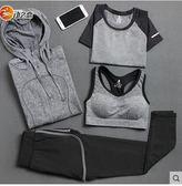 速乾上衣背心長褲健身瑜伽服顯瘦套裝PLL2966【男人與流行】