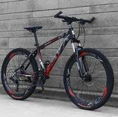 超輕自行車越野減震單車成人跑車30速賽車男女變速整車 igo 全館免運