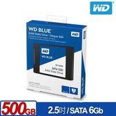WD SSD 500GB 2.5吋 3D NAND固態硬碟(藍標)