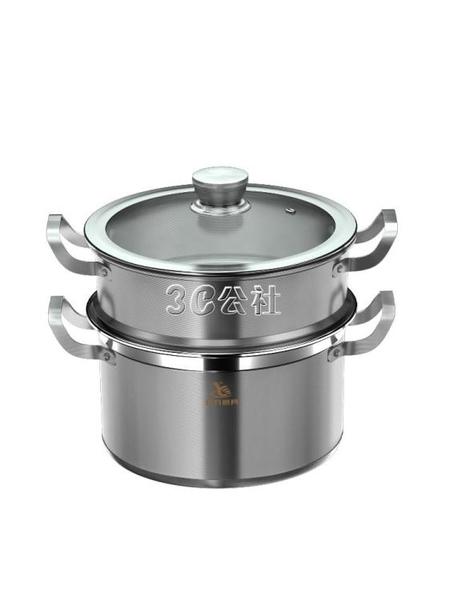 小蒸鍋304不銹鋼三層加厚2雙層3多1層蒸籠電磁爐湯鍋家用煤氣灶用