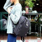 牛津布雙肩包女韓版百搭學院風尼龍書包媽咪簡約時尚潮旅行女背包·蒂小屋