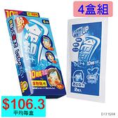 【醫康生活家】醫康退熱貼(6枚入) ►►4盒組