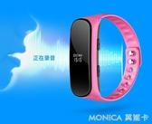手錶錄音筆專業取證迷你防隱形學生手環微型高清遠距降噪YYJ 快速出貨