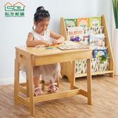 實木兒童學習桌椅套裝可升降小學生課桌椅組合簡約兒童書桌寫字桌 名購居家 igo