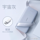 20000M毫安培大容量便攜vivo華為oppo小米iPad創意type-c移動電源 ciyo黛雅