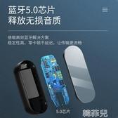 適配器 倍思藍芽接收器有線變無線轉換器5.0耳機接受棒運動聽歌免提通話音樂播放器 韓菲兒