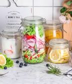 【無糖】玻璃密封罐腌檸檬蜂蜜酵素玻璃瓶子