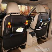 車載置物收納袋 汽車用品座椅收納袋皮革座椅背儲物置物袋背掛袋多功能車載整理箱 傾城小鋪