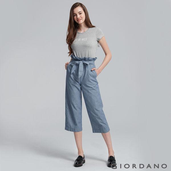【GIORDANO】女裝高腰綁帶花苞九分寬版牛仔褲-03 淺藍條紋