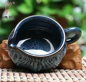 紫砂公道杯高溫釉窯變茶具  (單個)