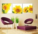 【優樂】無框畫裝飾畫客廳餐廳臥室三聯掛畫向日葵