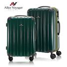 行李箱 登機箱 奧莉薇閣 24+28吋PC硬殼 尊藏典爵系列(各尺寸贈送防塵套*1)