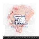 〖加菜首選〗無調味去骨雞腿排(約220g±5%/包)#腿排-1B7B【魚大俠】BF085