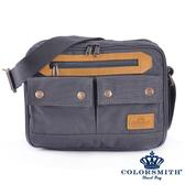 【COLORSMITH】SP8.雙層全開側背包-灰色.SP8-1074-A-GY