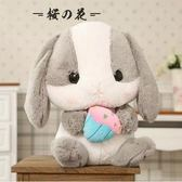 可愛長耳兔毛絨玩具兔寶寶公仔小白兔子玩偶抱枕布娃娃生日禮物女【櫻花本鋪】