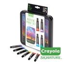 美國Crayola繪兒樂 文藝經典系列 壓克力顏料彩繪精裝組16色 麗翔親子館