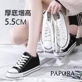 PAPORA經典休閒紅邊內增高厚底帆布鞋K8056