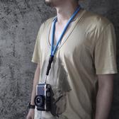 cam-in 全棉真皮時尚相機背帶 通用型 數碼微單肩帶 手機掛繩頸帶 YJT