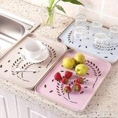 托盤家用廚房雙層長方形簡約水壺客廳茶杯創意托盤 【快速出貨】