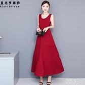夏季連身裙女長款過膝莫代爾蛋糕裙無袖純色裙子內搭洋裝小背心吊帶潮 LJ8987『東京潮流』
