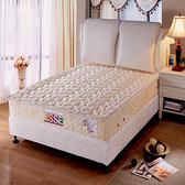 ★贈同尺寸保潔墊【ESSE 御璽】乳膠3D立體獨立筒床墊-雙人加大(6x6.2尺)